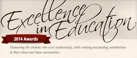 2014 Excellence in Education